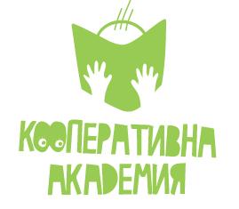 Кооперативна Академия